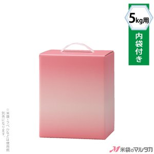 花染め小箱 5kg用
