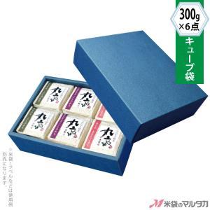 真空小袋ガゼット 300g×6点 50枚セット