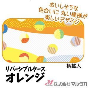 贈答ケース 紐付クラフト5kg用 リバーシブルケース オレンジ 50枚セット品番1182|komebukuro|02