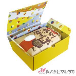 贈答ケース 紐付クラフト5kg用 リバーシブルケース オレンジ 50枚セット品番1182|komebukuro|03