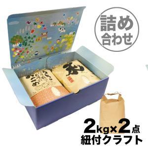 贈答ケース 紐付クラフト5kg用 リバーシブルケース オレンジ 50枚入 品番1182|komebukuro|04