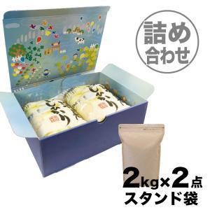 贈答ケース 紐付クラフト5kg用 リバーシブルケース カラフル 50枚入 品番1183 komebukuro 05