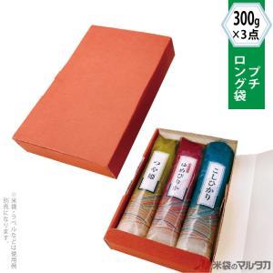 プチロング袋ケース  300g×3点セット ブリックレッド 100枚入 品番1185|komebukuro