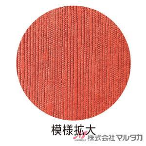 プチロング袋ケース  300g×3点セット ブリックレッド 100枚入 品番1185|komebukuro|03
