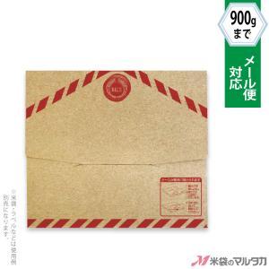 メール便用宅配ケース 平袋1kg用(米重量900gまで) 100枚入 品番1190|komebukuro