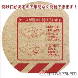 メール便用宅配ケース 平袋1kg用(米重量900gまで) 100枚入 品番1190|komebukuro|04