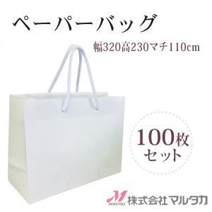 ペーパーバッグ ホワイト 100枚入  品番 420026|komebukuro