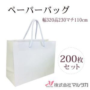 ペーパーバッグ ホワイト 200枚入  品番 420026|komebukuro