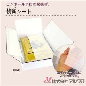 緩衝シート 2kg用 100枚入 品番500002|komebukuro