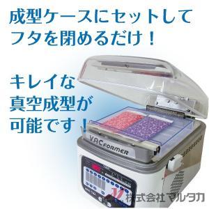 バックフォーマー専用 真空成型ケース【真空平袋150g・300g×2個用】 品番 500009-1C|komebukuro|02