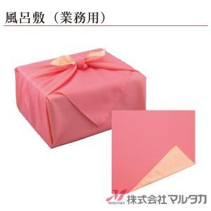 風呂敷(業務用)両面無地(桃×薄黄) 品番 510000|komebukuro