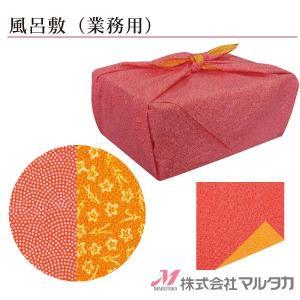 風呂敷(業務用)松に梅(朱×橙) 品番 510003|komebukuro