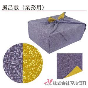 風呂敷(業務用)松に梅(紫×金茶) 品番 510004|komebukuro