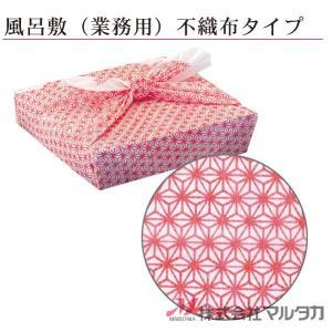 風呂敷(業務用)不織布タイプ(麻の葉) 品番 511000|komebukuro