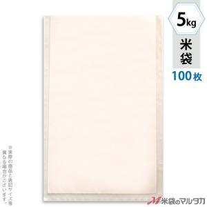 米袋 ラミ 無孔袋 透明 無地 5kg用 100枚セット AN-0100|komebukuro