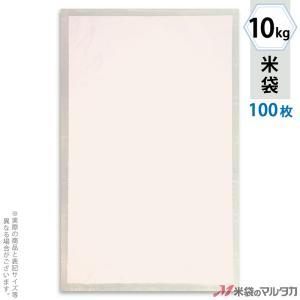 米袋 ラミ 無孔袋 透明 無地 10kg用 100枚セット AN-0100|komebukuro