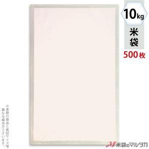 米袋 ラミ 無孔袋 透明 無地 10kg用 1ケース(500枚入) AN-0100|komebukuro