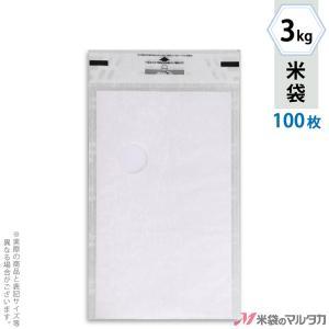 米袋 雲龍和紙 モテるんパック 無地 3kg用 100枚セット IK-2000|komebukuro