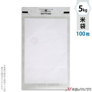 米袋 雲龍和紙 モテるんパック 無地 5kg用 100枚セット IK-2000|komebukuro