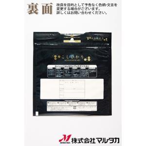 米袋 ラミ チャック付きモテるん こしひかり 美ノ国 2kg用 1ケース(500枚入) INT-001|komebukuro|02