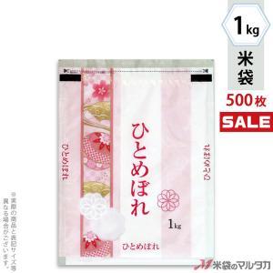 米袋 ラミ ジップブレス ひとめぼれ まりあそび 1kg用 1ケース(500枚入) JN-0014|komebukuro