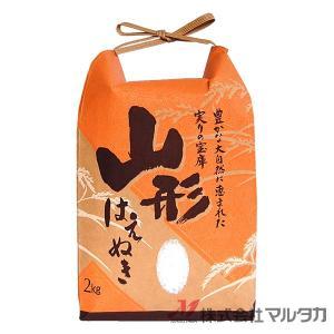 米袋 2kg用 はえぬき 20枚セット KH-0001 山形産はえぬき 稲扇|komebukuro|02