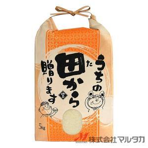 米袋 5kg用 銘柄なし 100枚セット KH-0003 うちの田から贈ります|komebukuro|02
