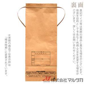 米袋 5kg用 銘柄なし 100枚セット KH-0003 うちの田から贈ります|komebukuro|03