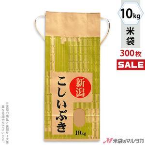 米袋 10kg用 こしいぶき 1ケース(300枚入) KH-0017 新潟産こしいぶき 草格子|komebukuro