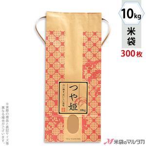 米袋 10kg用 つや姫 1ケース(300枚入) KH-0018 つや姫 稲と格子|komebukuro