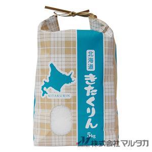 米袋 5kg用 きたくりん 100枚セットKH-0029 北海道産きたくりん 清澄(せいちょう)|komebukuro|02
