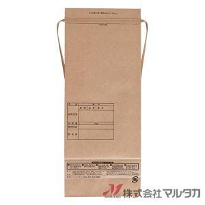米袋 2kg用 にこまる 20枚セット KH-0035 にこまる 風来 komebukuro 03