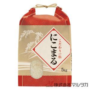 米袋 5kg用 にこまる 1ケース(300枚入) KH-0035 にこまる 風来|komebukuro|02