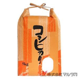米袋 5kg用 こしひかり 1ケース(300枚入) KH-0110 コシヒカリ しぐれ|komebukuro|02