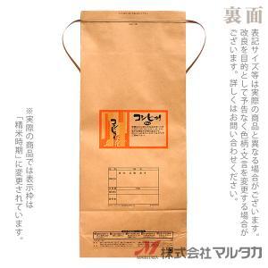 米袋 10kg用 こしひかり 100枚セット KH-0110 コシヒカリ しぐれ|komebukuro|03