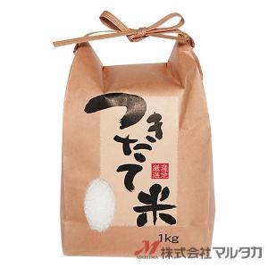 米袋 1kg用 銘柄なし 1ケース(300枚入) KH-0130 つきたて米 産地厳選|komebukuro|02