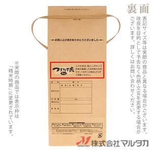 米袋 1kg用 銘柄なし 1ケース(300枚入) KH-0130 つきたて米 産地厳選|komebukuro|03