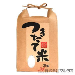 米袋 2kg用 銘柄なし 20枚セット KH-0130 つきたて米 産地厳選|komebukuro|02
