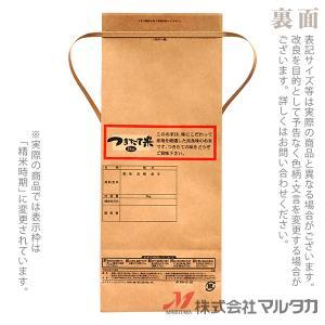 米袋 2kg用 銘柄なし 20枚セット KH-0130 つきたて米 産地厳選|komebukuro|03