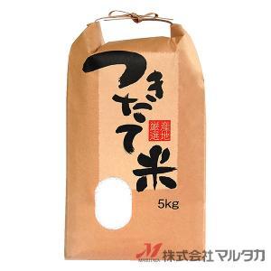 米袋 5kg用 銘柄なし 20枚セット KH-0130 つきたて米 産地厳選|komebukuro|02