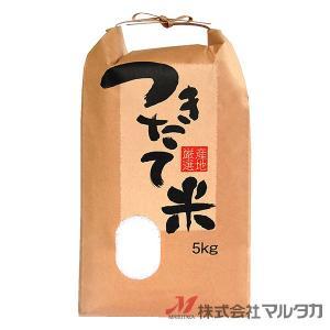 米袋 5kg用 銘柄なし 1ケース(300枚入) KH-0130 つきたて米 産地厳選|komebukuro|02