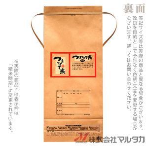 米袋 5kg用 銘柄なし 1ケース(300枚入) KH-0130 つきたて米 産地厳選|komebukuro|03