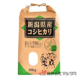 米袋 10kg用 コシヒカリ 100枚セット KH-0160 新潟産コシヒカリ ふるさと|komebukuro|02