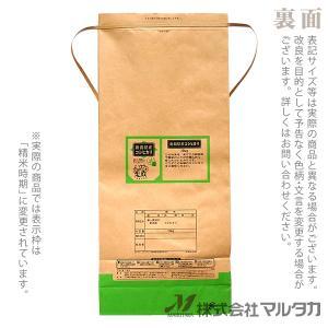 米袋 10kg用 コシヒカリ 100枚セット KH-0160 新潟産コシヒカリ ふるさと|komebukuro|03