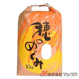米袋 10kg用 銘柄なし 100枚セット KH-0220 穂のめぐみ|komebukuro|02