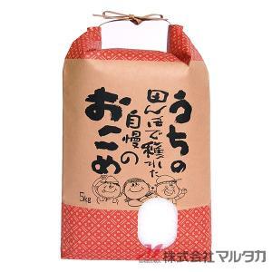 米袋 5kg用 銘柄なし 20枚セット KH-0230 うちの田んぼで穫れた米 komebukuro 02