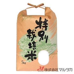 米袋 5kg用 銘柄なし 1ケース(300枚入) KH-0312 特別栽培米 自然の力 komebukuro 02