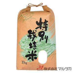 米袋 10kg用 銘柄なし 100枚セット KH-0312 特別栽培米 自然の力|komebukuro|02