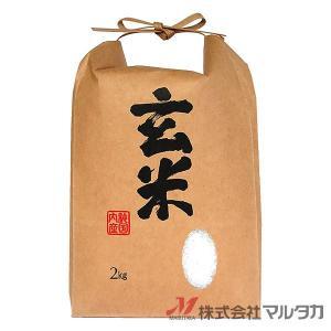 米袋 2kg用 銘柄なし 1ケース(300枚入) KH-0370 玄米 良穀(りょうこく) komebukuro 02