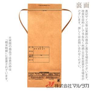 米袋 2kg用 銘柄なし 1ケース(300枚入) KH-0370 玄米 良穀(りょうこく) komebukuro 03
